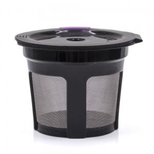 K-cup réutilisable