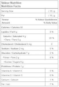 Pépites de chocolat noir 70 % biologique (format mini) 1