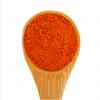 Piment de cayenne (Poivre de cayenne) 1