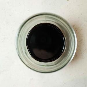 Vinaigre balsamique - BIO 1